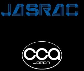 シーシーエージャパン株式会社はJASRACより認定を受けています