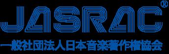 株式会社ケイアイエスエスはJASRACより認定を受けています